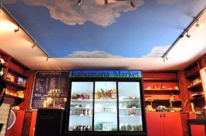 kahumana-store